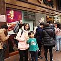 2019-0128-香港遊-甘牌燒鵝 (3).jpg