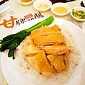 2019-0128-香港遊-甘牌燒鵝 (6).jpg