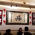 2019-0128-香港遊-甘牌燒鵝 (15).jpg