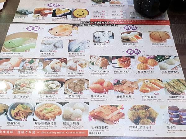 2019-0126-香港遊-點點心思 (1).jpg