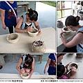 2010-0709-國際陶瓷藝術節 (73)-鏇坯.jpg