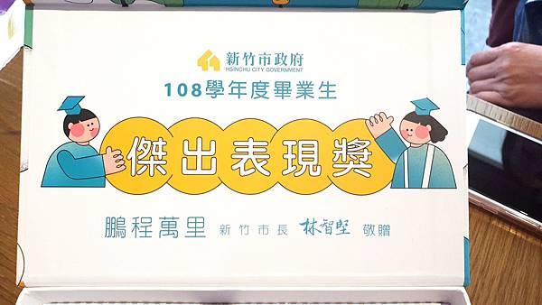2020-0620-YUKI小學畢業典禮 (12).jpg