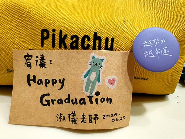 2020-0620-YUKI小學畢業典禮 (22).jpg