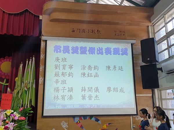 2020-0620-YUKI小學畢業典禮 (105).jpg