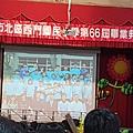 2020-0620-YUKI小學畢業典禮 (140).jpg