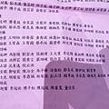 2020-0620-YUKI小學畢業典禮 (141).jpg