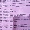 2020-0620-YUKI小學畢業典禮 (142).jpg