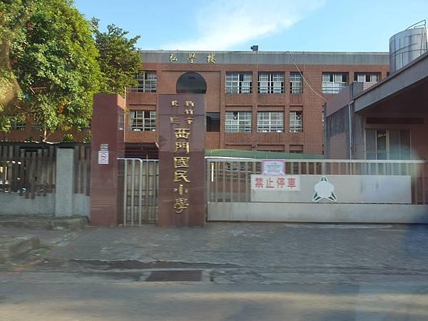 2020-0620-YUKI小學畢業典禮 (217).jpg