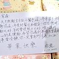 2020-0620-YUKI小學畢業典禮 (223).jpg