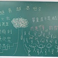 2020-0620-YUKI小學畢業典禮 (232).jpg