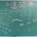 2020-0620-YUKI小學畢業典禮 (230).jpg