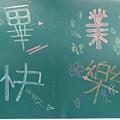 2020-0620-YUKI小學畢業典禮 (231).jpg