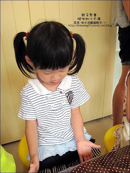 媽咪小太陽親子聚會-黏土豆豆-2010-1013 (29).jpg