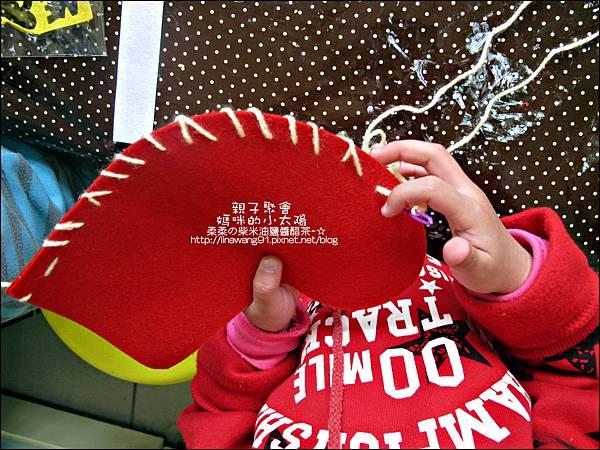 媽咪小太陽親子聚會-禮物聖誕襪-2010-1215 (11).jpg
