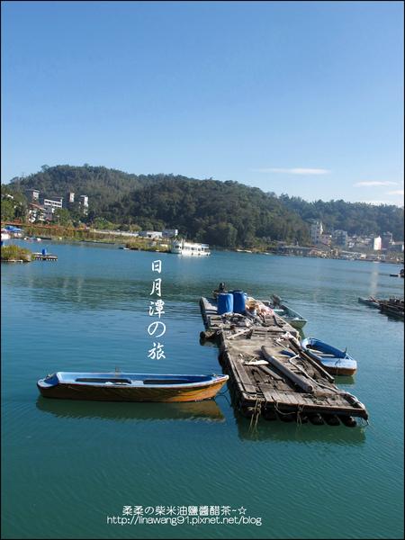 2010-1213-日月潭環湖自行車道 (11).jpg