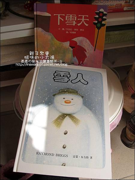 2010-1208-媽咪小太陽親子聚會-水晶紙-蕾絲 (4).jpg