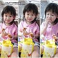 2010-0531-vilavilla山居印象農莊 (54).jpg