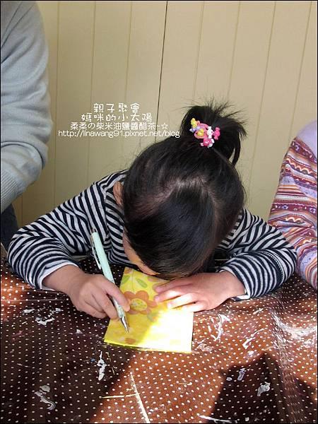 2010-1208-媽咪小太陽親子聚會-水晶紙-蕾絲 (7).jpg