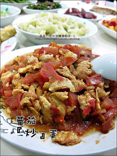 2011-0505-泰山輕健美油-蕃茄炒蛋(11).jpg