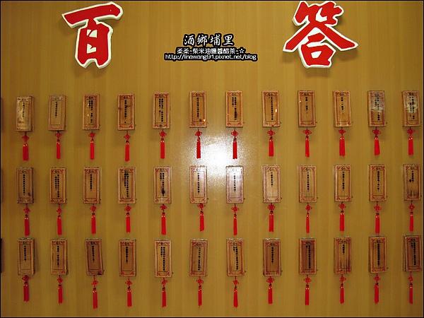 2010-0920-南投-埔里酒廠 (7).jpg