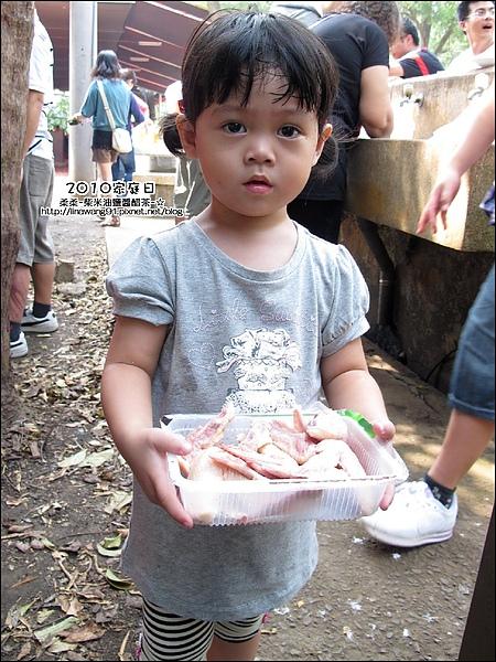 2010-1002-埔新牧場-公司家庭日 (31).jpg