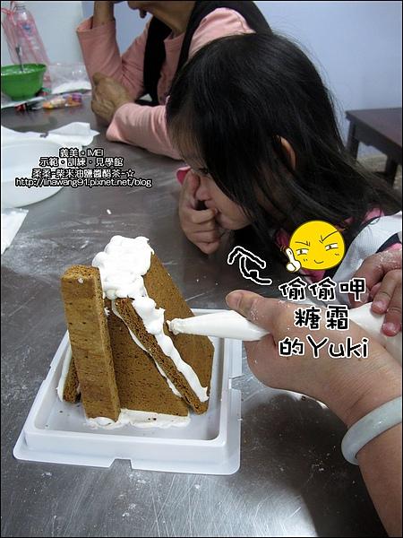 桃園南坎-義美觀光工廠-2010-1204 (19).jpg