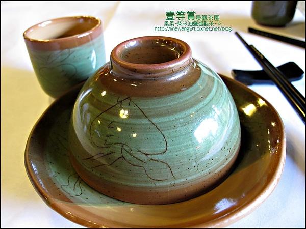 2010-0806-壹等賞景觀茶園 (3).jpg