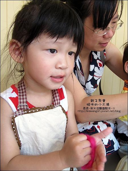 媽咪小太陽親子聚會-羊毛氈章魚-2010-0927 (13).jpg