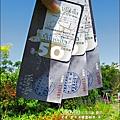 2010-0531-vilavilla山居印象農莊 (5).jpg
