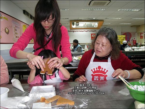 桃園南坎-義美觀光工廠-2010-1204 (17).jpg