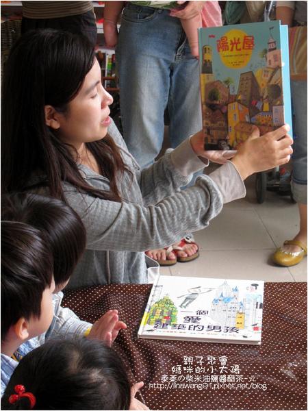 媽咪小太陽親子聚會-積木房子-2010-1115 (1).jpg