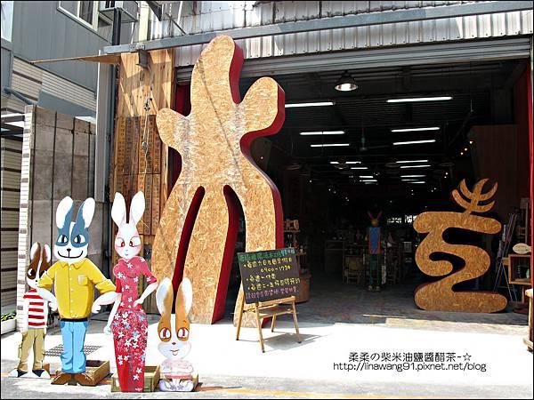 2011-0320-老樹根魔法木工坊.jpg