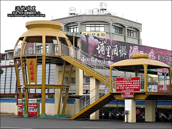 2010-0920-南投-埔里酒廠 (24).jpg