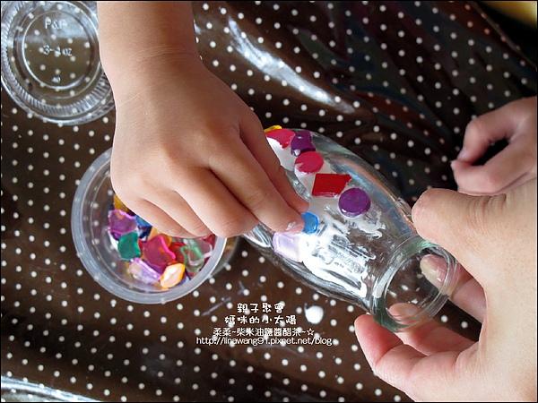 媽咪小太陽親子聚會-玻璃-馬賽克 2010-1018 (12).jpg