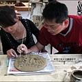 2010-1213-南投-親手窯 (19).jpg