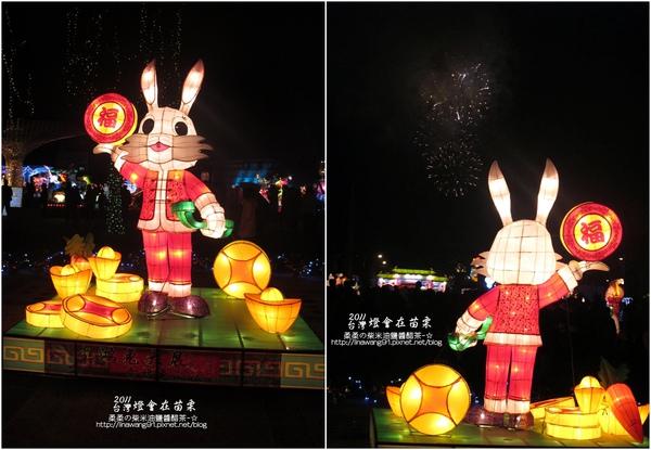2011-0218-台灣燈會在苗栗 (41).jpg