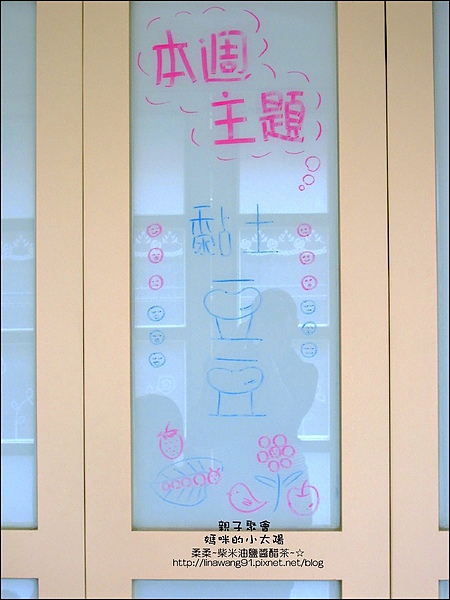 媽咪小太陽親子聚會-黏土豆豆-2010-1013 (6).jpg