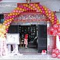 2010-0919-信長朋友-冰心冷燄婚禮 (31).jpg