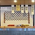 2010-1026~1102-新埔-金漢柿餅 (11).jpg