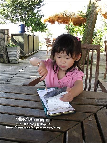 2010-0531-vilavilla山居印象農莊 (44).jpg