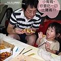 達美樂-海宴雙拼比薩 (20).jpg
