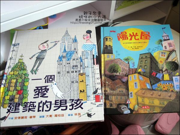 媽咪小太陽親子聚會-積木房子-2010-1115 (4).jpg