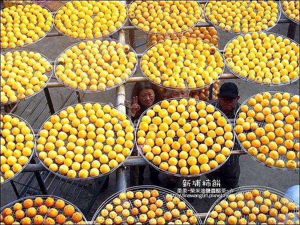 2010-1026~1102-新埔-衛味佳柿餅 (23).jpg