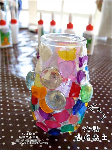 媽咪小太陽親子聚會-玻璃-馬賽克 2010-1018 (29).jpg