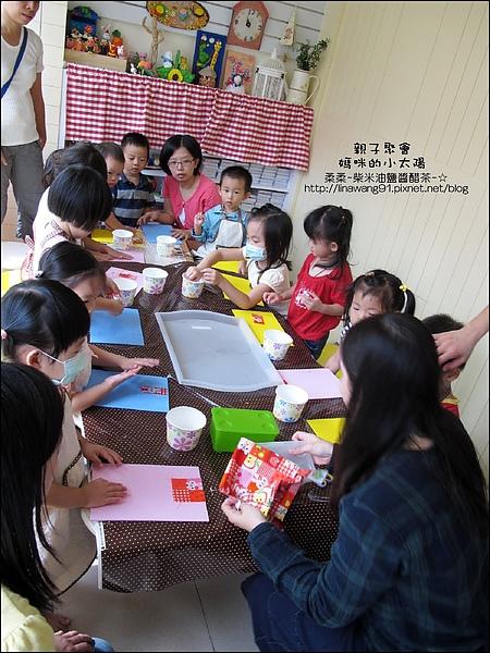 媽咪小太陽親子聚會-蝶古巴特-拼被-2010-1006 (7).jpg