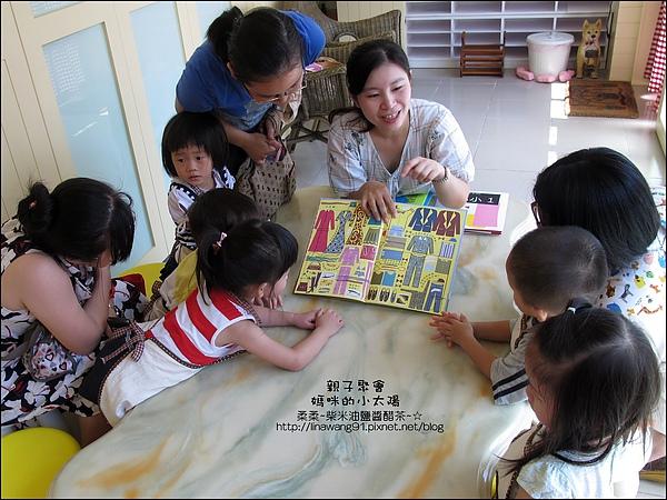 媽咪小太陽親子聚會-羊毛氈章魚-2010-0927 (9).jpg
