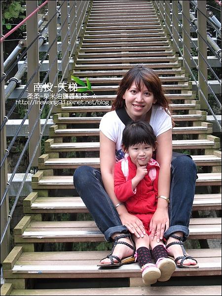 2010-0608-南投-天梯 (18).jpg