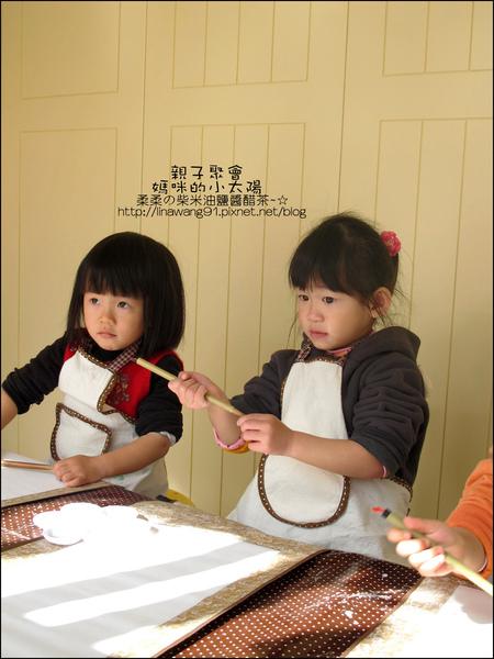 媽咪小太陽親子聚會-2010-1227-水墨大桔大利 (8).jpg