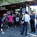 2010-1213-日月潭玄光寺 (9).jpg