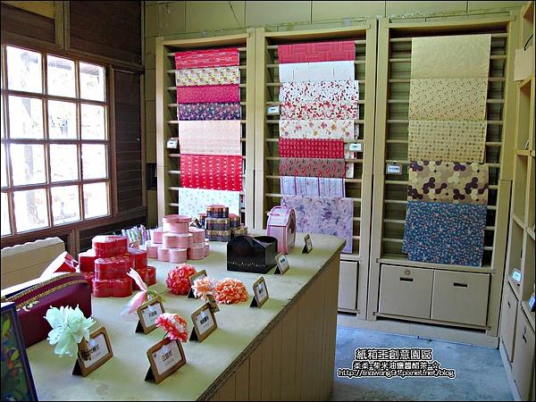 2010-0921-紙箱王創意園區 (14).jpg